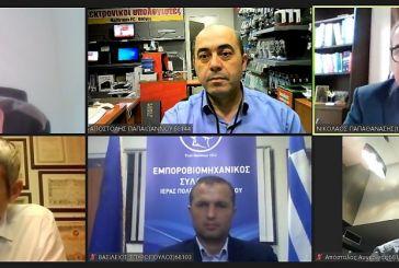 Όσα συζήτησαν με τον Παπαθανάση οι εκπρόσωποι του εμπορικού κόσμου της Αιτωλοακαρνανίας