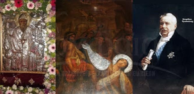 Mεσολόγγι: Το θαύμα της 27ης Δεκεμβρίου του 1800 του Αγίου Στεφάνου, που κατέγραψε ο Σπυρίδων Τρικούπης!