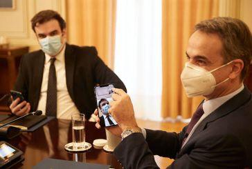 Πραγματικότητα η πρώτη βιντεοκλήση μέσω 5G στην Ελλάδα