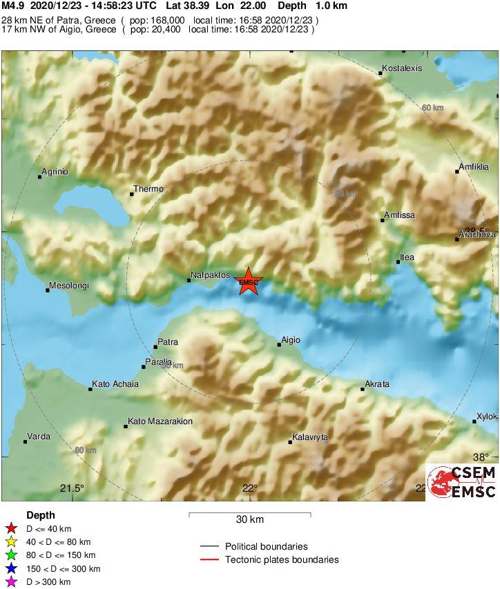 Νέα σεισμική δόνηση με επίκεντρο στη Ναύπακτο