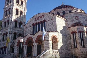 Συγκέντρωση τροφίμων και προϊόντων μακράς διαρκείας στον Ιερό Ναό Αγίου Δημητρίου Παραβόλας