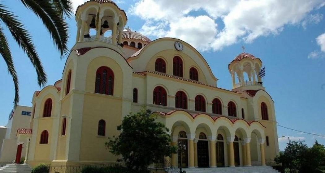 Χριστουγεννιάτικη εκδήλωση εξ αποστάσεως από το κατηχητικό του Ιερού Ναού Αγίου Δημητρίου Αγρινίου