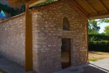 Βίντεο: Το εκκλησάκι του Αγίου Νικολάου στη Δογρή