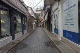 Κορωνοϊός: 11 νέα πρόστιμα για άσκοπες μετακινήσεις, μάσκες και υπεράριθμους στην περιοχή του Αγρινίου