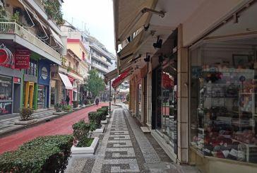 Με 20 εκατ. ευρώ η Περιφέρεια Δυτικής Ελλάδας στηρίζει τις μικρές επιχειρήσεις