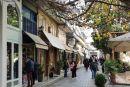 Ο Εμπορικός Σύλλογος Αγρινίου ενημερώνει για τις φθινοπωρινές εκπτώσεις, 1-15 Νοεμβρίου