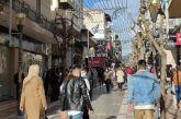ΕΟΔΥ: 2.215 νέα κρούσματα, 37 στην Αιτωλοακαρνανία
