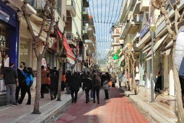 Ο Εμπορικός Σύλλογος Αγρινίου ενημερώνει για τον 5ο κύκλο της επιστρεπτέας προκαταβολής