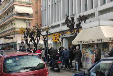 Αγρίνιο: Ουρές στις Τράπεζες, το λιανεμπόριο τους μάρανε…