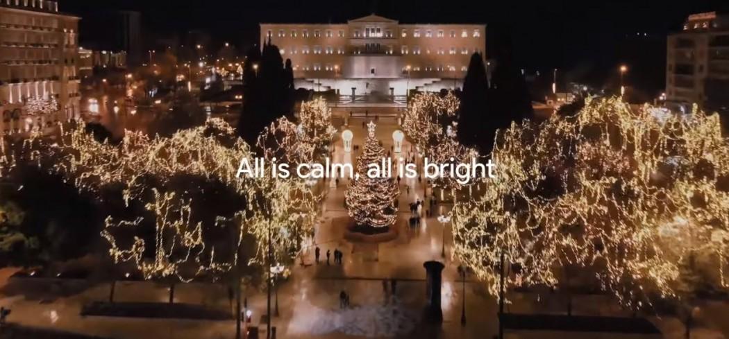 Εντυπωσιακό βίντεο με την χριστουγεννιάτικη Αθήνα