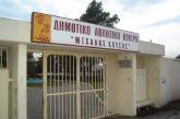 Τα μέτρα της τροχαίας για την αναμέτρηση Μεσολόγγι ΒΑΧΙ-Ηρακλής στο ΔΑΚ Αγρινίου