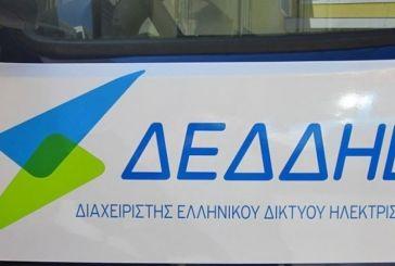 ΔΕΔΔΗΕ: Αιτήσεις για νέες θέσεις στην περιοχή του Αγρινίου