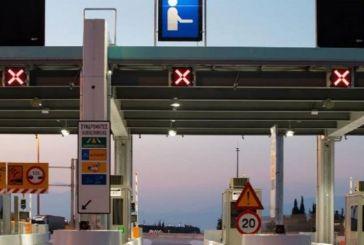 Τριήμερο Αγίου Πνεύματος: Απαγορεύσεις κυκλοφορίας φορτηγών άνω του 1,5 τόνου, περιορισμοί και στην Ιόνια