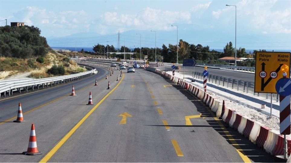 Ξεκινά ο διαγωνισμός για έργα οδικής ασφάλειας στον αυτοκινητόδρομο Πάτρα – Πύργος