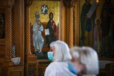 Επιστολή 277 Ορθόδοξων Σωματείων: «Ανοίξτε τις εκκλησίες με κριτήρια αναλογικότητας»