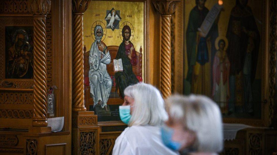 Εκκλησίες (και της Ναυπακτίας) θα γίνουν κέντρα εμβολιασμού