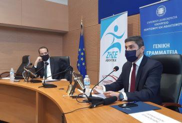 Αυγενάκης-Φαρμάκης υπέγραψαν τη σύμβαση αναβάθμισης του Παπαχαραλάμπειου Σταδίου Ναυπάκτου