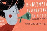 Αφιέρωμα του INTERREG – CIAK στο 23ο Διεθνές Φεστιβάλ Κινηματογράφου Ολυμπίας για Παιδιά και Νέους