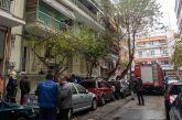 Θεσσαλονίκη: Η αυτοθυσία της θείας έσωσε τα δυο μικρότερα αδέρφια του άτυχου 16χρονου