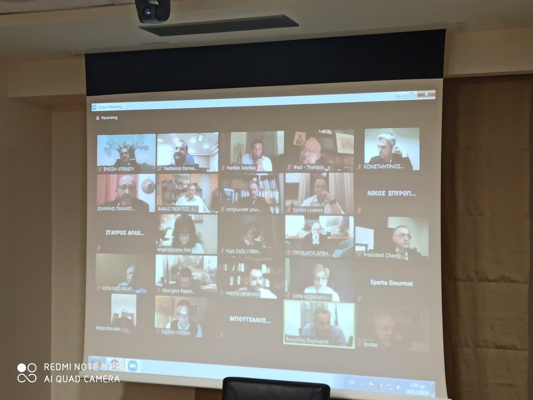 Τηλεδιάσκεψη για την Ελιά Καλαμών και τα προβλήματα που απορρέουν από το ΠΟΠ Καλαμών