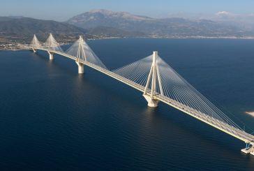 Δωρεάν διελεύσεις για τους υγειονομικούς του Δήμου Ναυπακτίας από τη «Γέφυρα Α.Ε.»