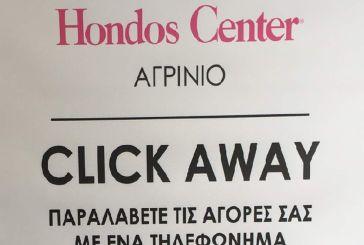 Hondos Center Αγρινίου: Με ένα τηλεφώνημα κάντε τις αγορές σας
