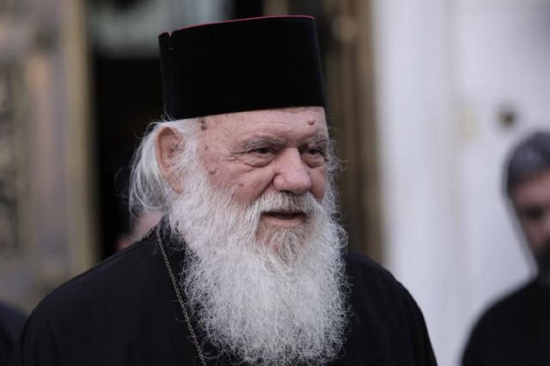 Ιερώνυμος: «Το Ισλάμ δεν είναι θρησκεία, είναι πολιτικό κόμμα»
