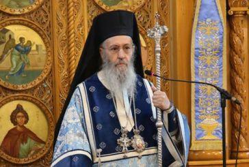 Ναυπάκτου Ιερόθεος: υπάρχει μεγάλο πρόβλημα με την πανδημία-εορταστικός βίος δεν γίνεται χωρίς εκκλησιασμό