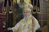 Αντίθετος με την αλλαγή ώρας της Ανάστασης ο Μητροπολίτης Κοσμάς