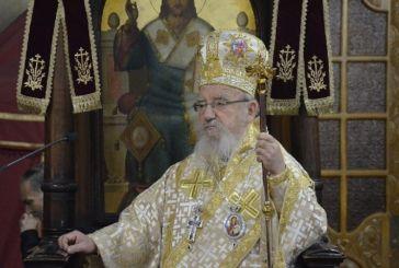Μητροπολίτης Κοσμάς: «Με πόνο και πικρία λειτουργήσαμε στον άδειο Ναό του Αγίου Σπυρίδωνα»