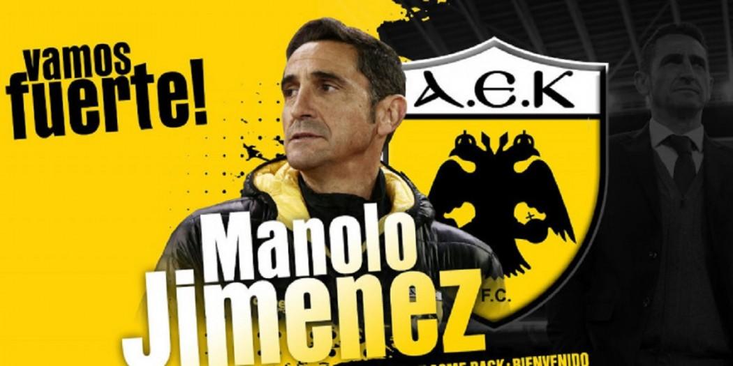 Επίσημα νέος προπονητής ο Χιμένεθ στην ΑΕΚ