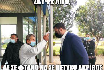 Η επίσκεψη της περιφερειακής αρχής στο νοσοκομείο Αγρινίου …αλλιώς