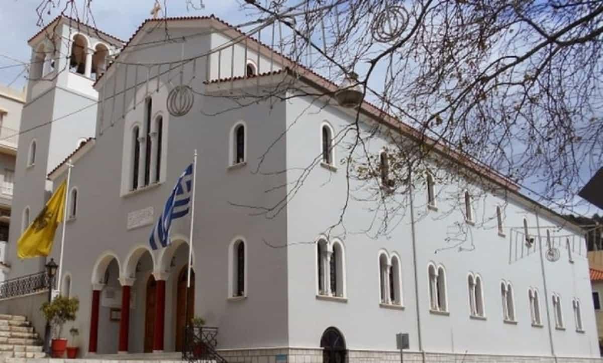 Πώς θα λειτουργήσουν οι Ναοί της Μητρόπολης Ναυπάκτου και Αγίου Βλασίου κατά το Άγιο Δωδεκαήμερο