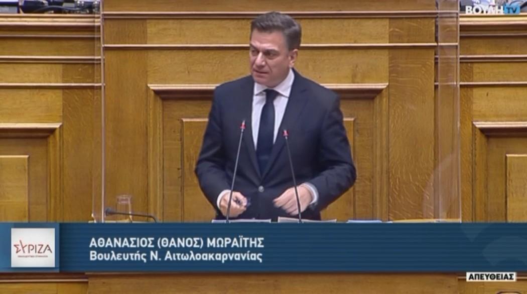 Θάνος Μωραΐτης: «Τελευταίος στους εμβολιασμούς ο Νομός Αιτωλοακαρνανίας στην 6η ΥΠΕ»
