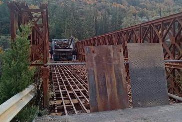 Έκλεισε εκτάκτως η Γέφυρα Μπανιά