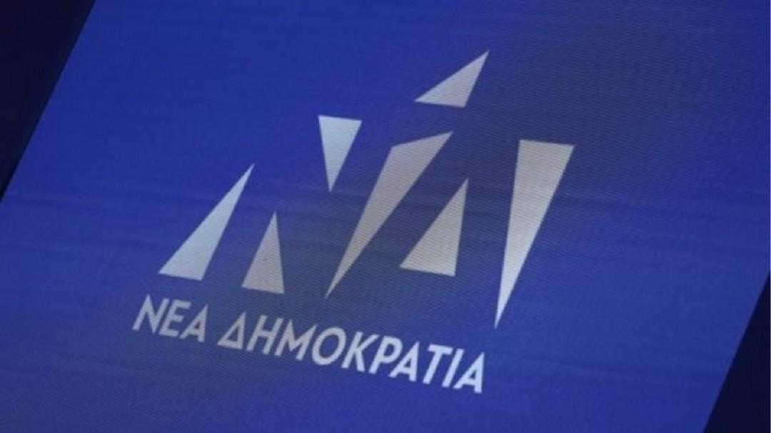 ΝΔ: Διαδικτυακή συζήτηση για την εκπαίδευση στην εποχή του κορωνοϊού από το Μητρώο Στελεχών Δυτικής Ελλάδος