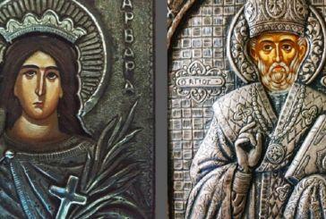 Αγία Βαρβάρα: Οι γιορτές, τα «Νικολοβάρβαρα» και οι λαϊκές παραδόσεις στην Ελλάδα