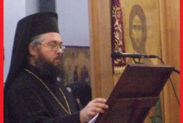 «Πύρινη» επιστολή ιεροκήρυκα της Μητρόπολης Αιτωλίας και Ακαρνανίας σε Μητσοτάκη:  Θεοποιήσατε τον κορωνοϊό