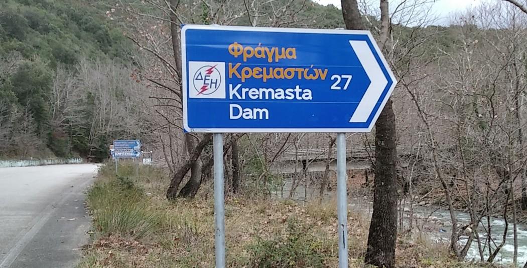 Συνεχίζεται η σηματοδότηση του δρόμου στον Ορεινό Βάλτο