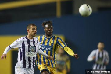 Super League: Έχασε στο Περιστέρι η Λαμία – Η βαθμολογία