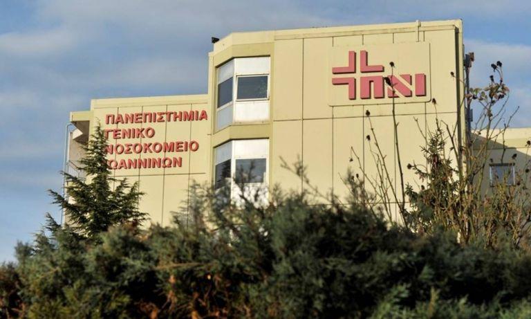 Νοσοκομείο Ιωαννίνων: Με επιτυχία η λήψη οργάνων από 44χρονη δότρια που απεβίωσε
