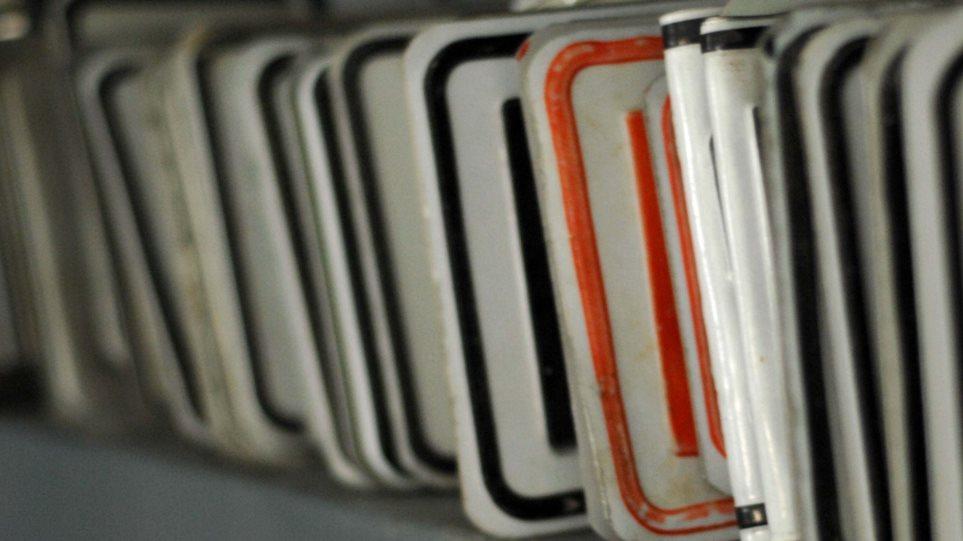 Κατάθεση πινακίδων κυκλοφορίας: Βήμα προς βήμα η διαδικασία από τον υπολογιστή σας
