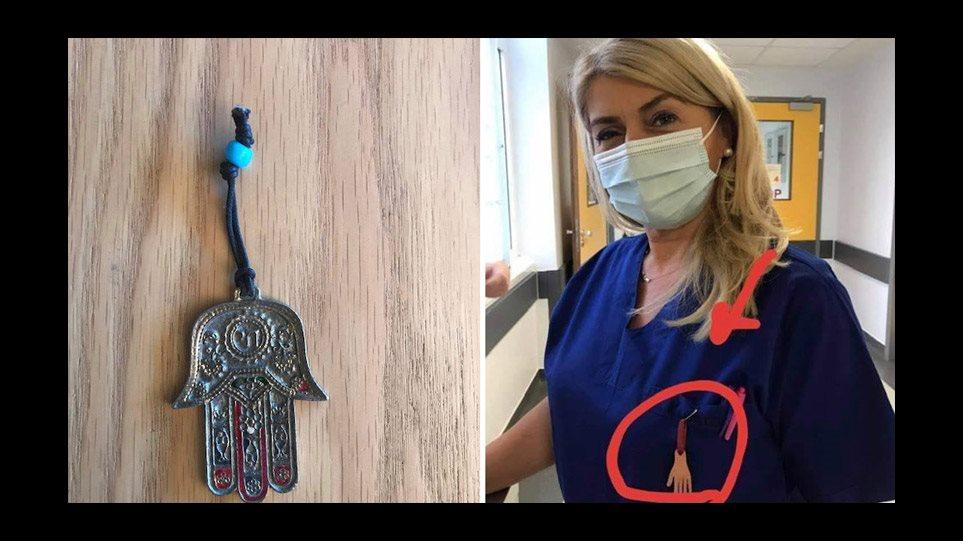 Η Ραχήλ Μακρή, το εμβόλιο και η… χαμσά της νοσηλεύτριας του Ευαγγελισμού!