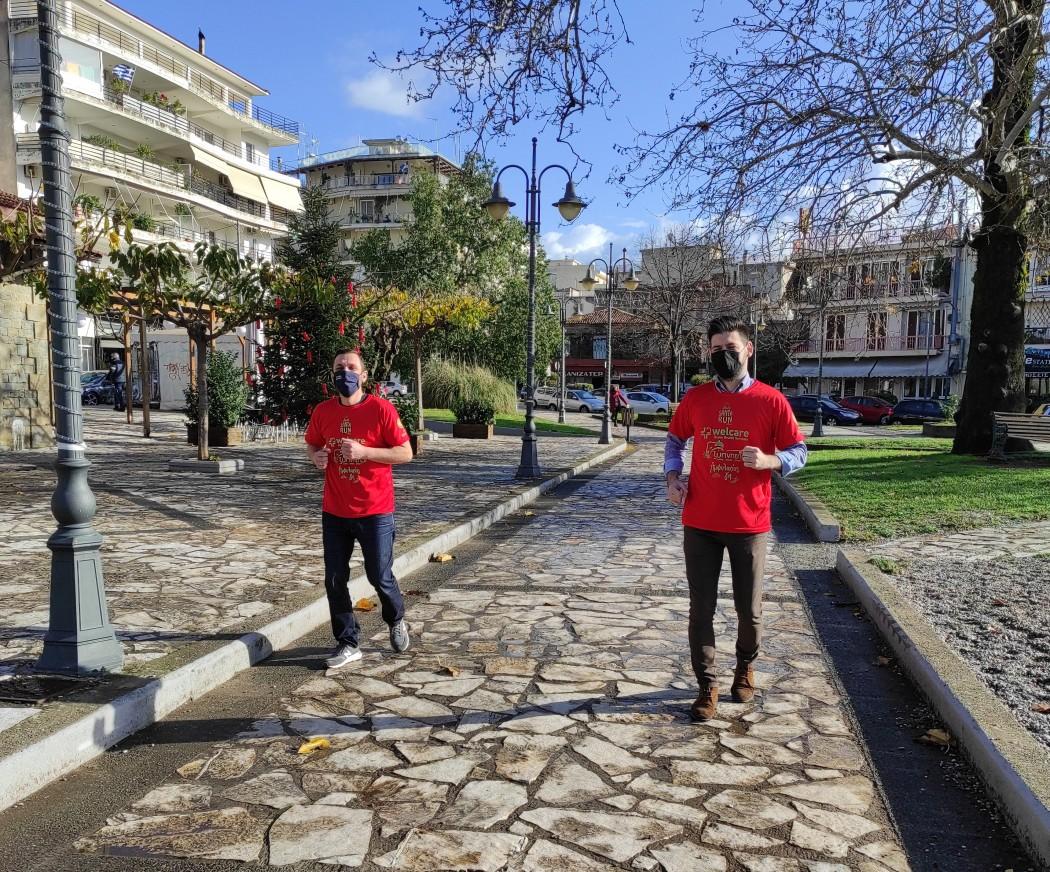 Η Ακτίνα Εθελοντισμού συμμετέχειστο 2o Agrinio Santa Run
