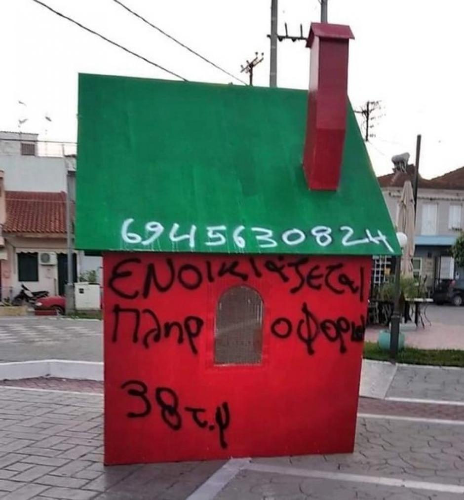 Νεοχώρι: Άγνωστοι βανδάλισαν τα χριστουγεννιάτικα σπιτάκια