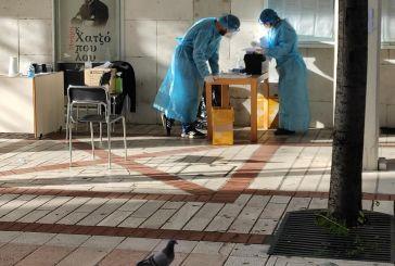 Rapid Tests την Πέμπτη στο κέντρο του Αγρινίου