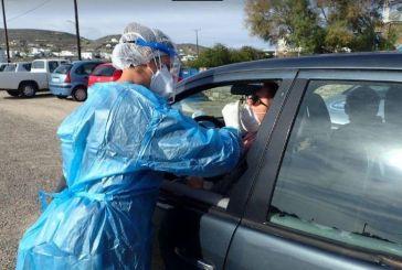 Ναύπακτος: Αρνητικά και τα 98 drive through τεστ κορωνοϊού πολιτών
