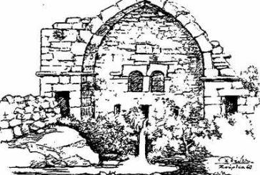 Οι βρύσες και τα υδραγωγεία στο Αγρίνιο επί Τουρκοκρατίας