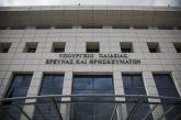 Υπουργείο Παιδείας: 621 προσλήψεις ειδικού εκπαιδευτικού προσωπικού