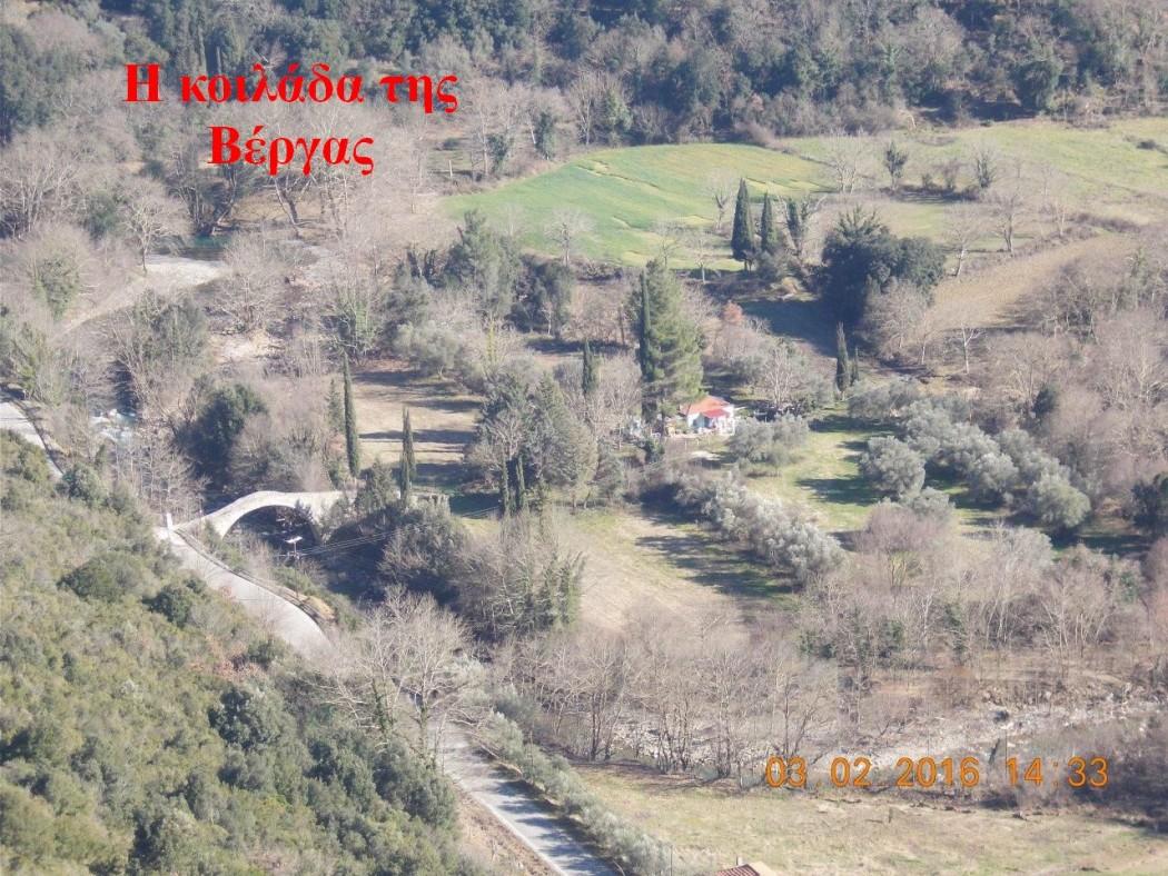 Γέφυρα Βέργας: Εισαγωγή στην ιστορία της-η τοποθεσία